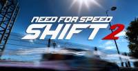 В разработке Need for Speed: Shift 2