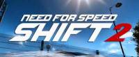 Need for Speed: Shift 2 в ноябре 2011