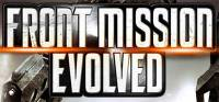 2 DLC Front Mission Evolved
