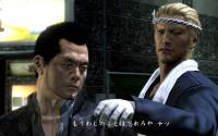 Скриншот Yakuza: Of the End
